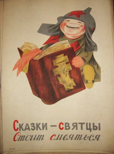 Антирелигиозная азбука 1933г. Image-kRUo8d-russia-biography