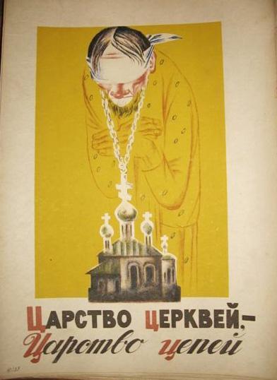 Антирелигиозная азбука 1933г. Image-kds3UQ-russia-biography