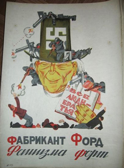Антирелигиозная азбука 1933г. Image-mmlKMb-russia-biography