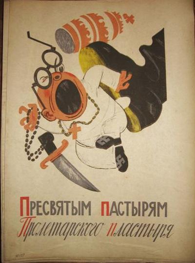 Антирелигиозная азбука 1933г. Image-ofNzAY-russia-biography