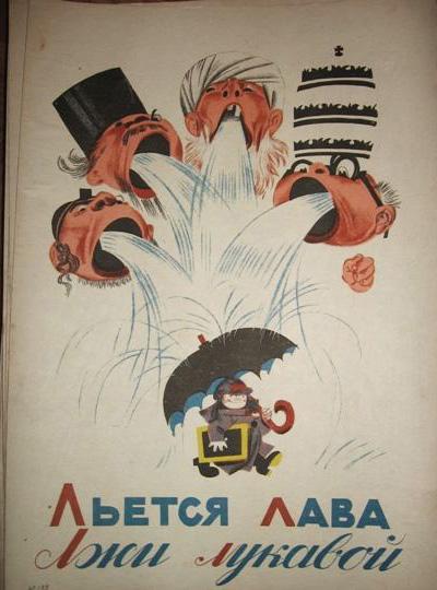 Антирелигиозная азбука 1933г. Image-rRBvVl-russia-biography