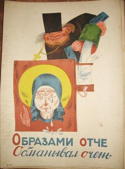 Антирелигиозная азбука 1933г. Image-x1vX47-russia-biography