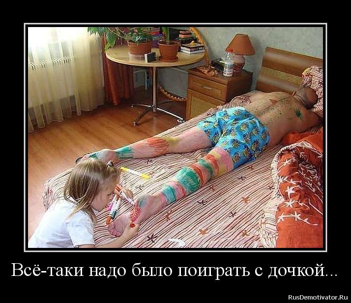 подборка от стасевича - Страница 5 2012092909323551