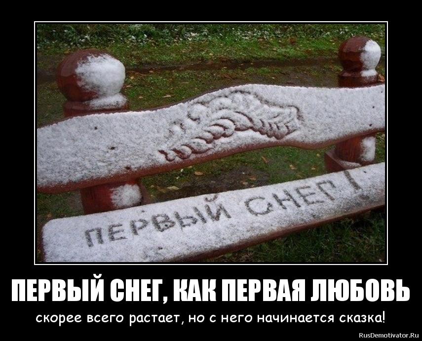 Конкурс: День Св. Валентина  2012102822084374