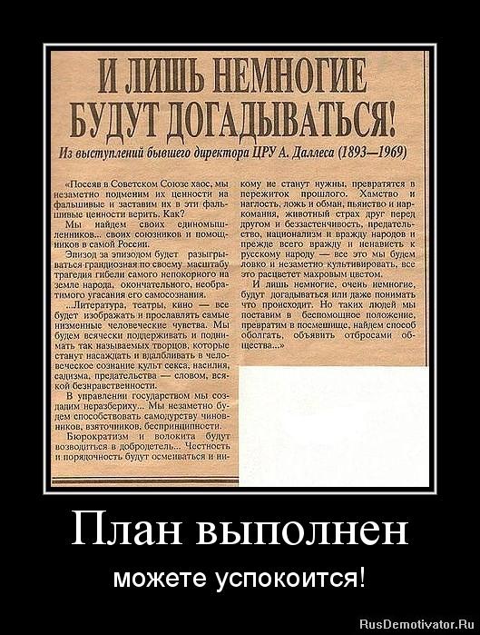 подборка от стасевича - Страница 5 1320074359-plan-vypolnen