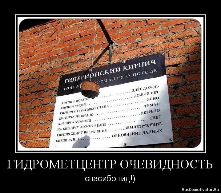 подборка от стасевича - Страница 2 2012110215063348
