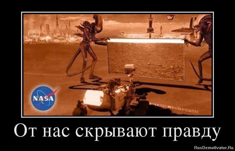 подборка от стасевича 1344951932_28965300_chto-to-ot-nas-skryivayut