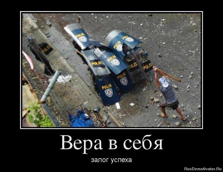 подборка от стасевича - Страница 5 1349332543_93438249_vera-v-sebya