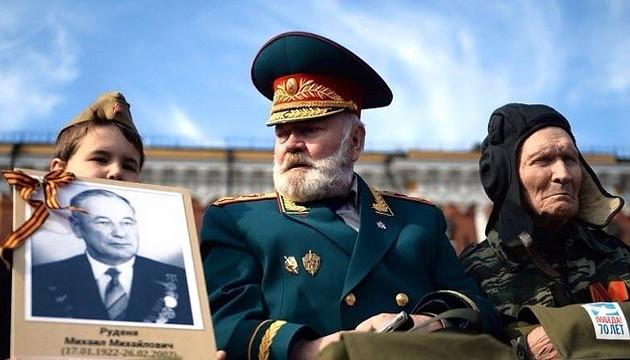 Попu3деть о всяком  - Страница 6 Fake_russian_marchall-630x360