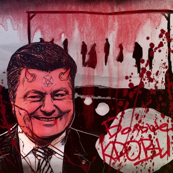ООН в шоке от преступлений Нацгвардии! 44589_600