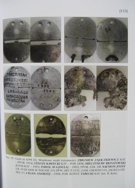 Жетоны из Катынских могил? - Страница 17 AZ_page_133