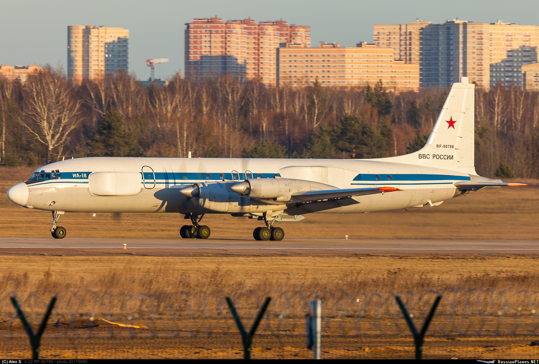 EW/ELINT aircrafts 179680