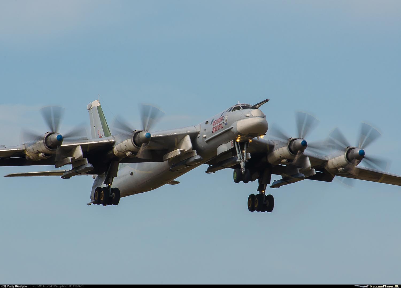 """Tu-95MS """"Bear"""" - Page 2 195378"""