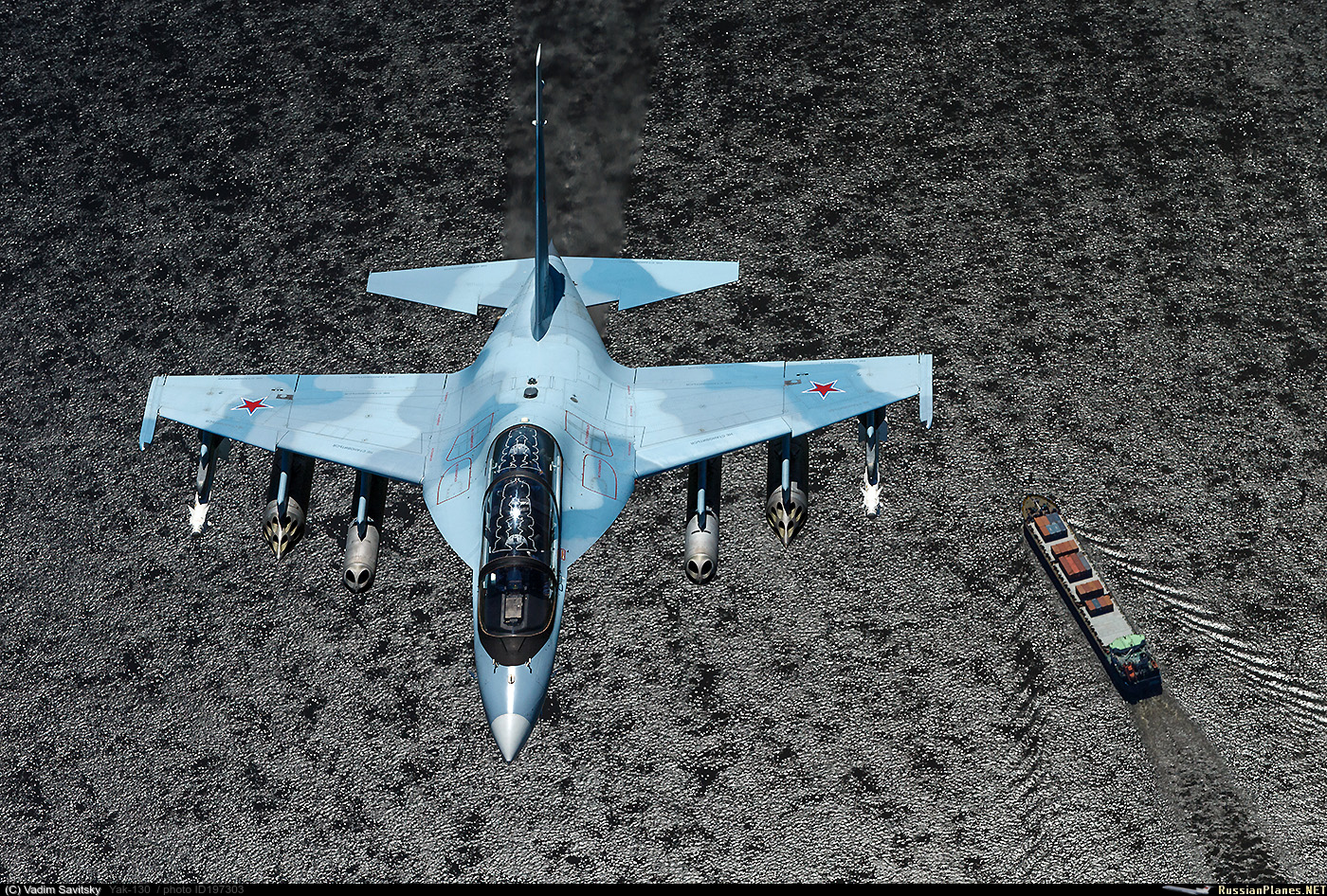 Orosz légi és kozmikus erők 197303
