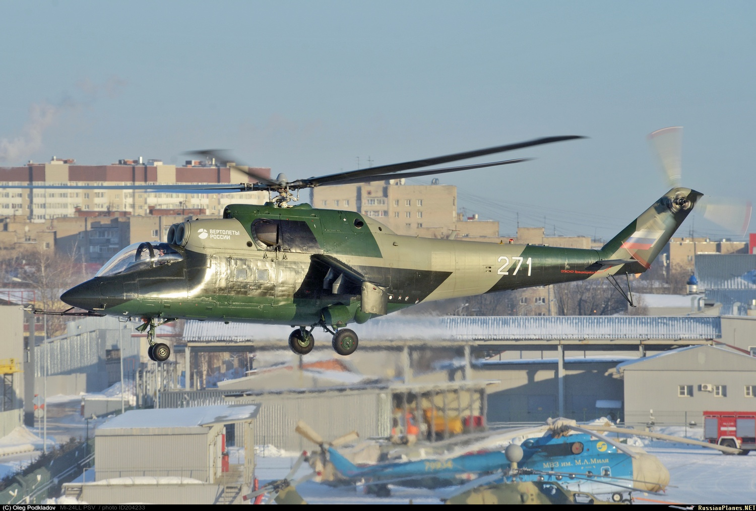 Mi-24/35M Hinds: News - Page 3 204233