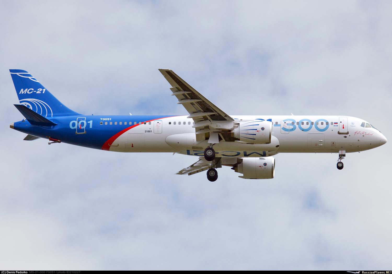طائرة ركاب روسية جديدة تكمل أولى رحلاتها 210227