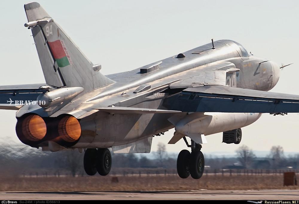 Armée Biélorusse / Armed Forces of Belarus 056613
