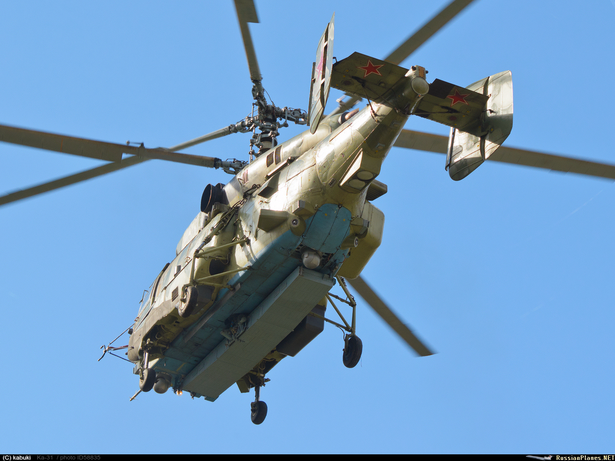 Military Helicopters: Pictures and Videos - Page 3 058835