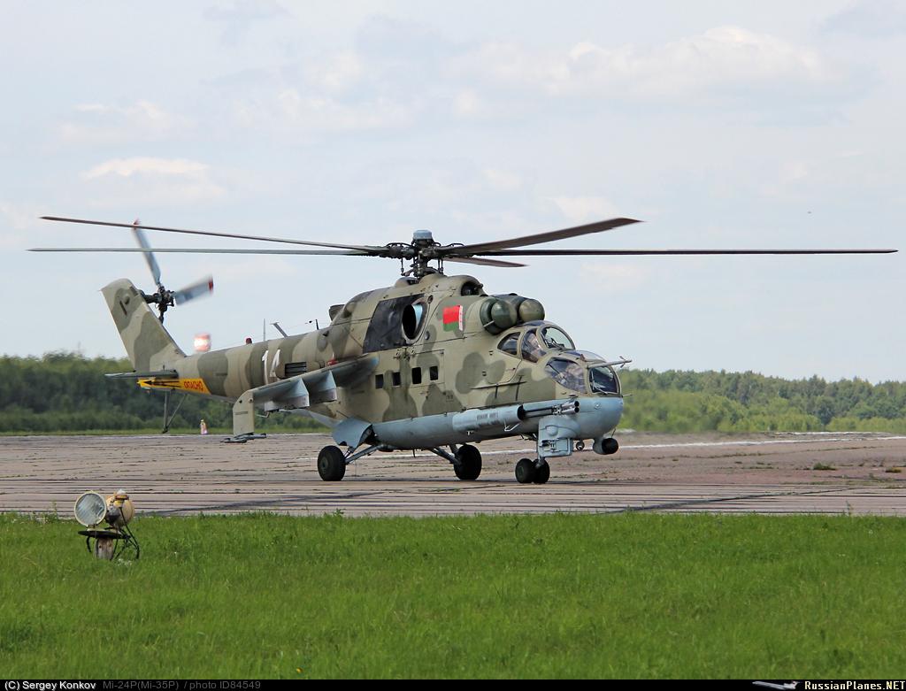 Armée Biélorusse / Armed Forces of Belarus - Page 2 084549