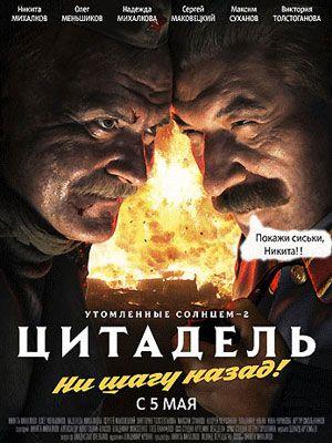 О кино и литературе - Страница 13 E1793e6c5adcde832d3ec599337f27e9