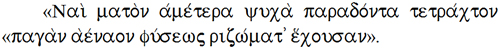 Просто интересно... - Страница 17 Svarog-0009