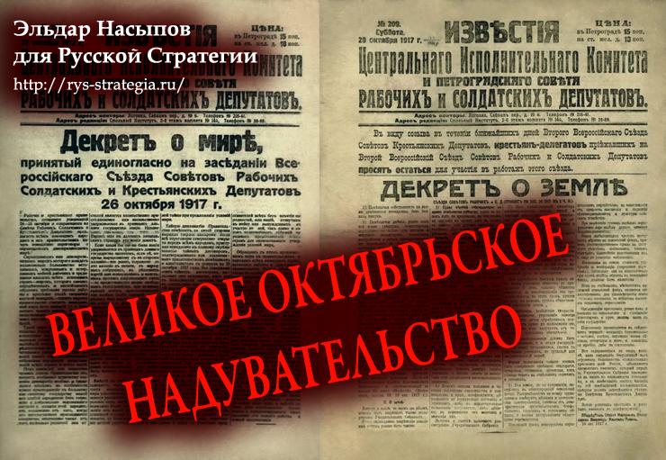 7 ноября Nasypov3