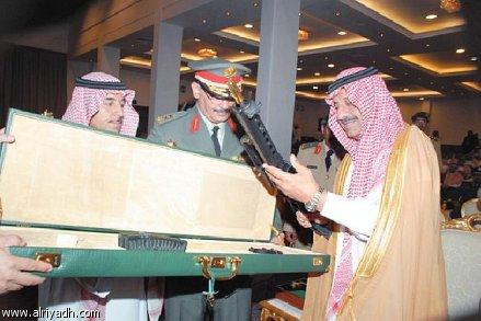 MADE IN Saudi Arabia - صفحة 4 017005