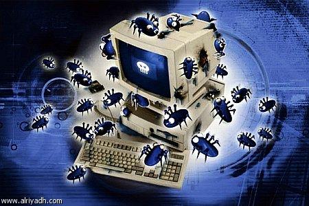 كل شيء عن مخاطر وتهديدات الفيروسآت و الهاكرز 946034878663