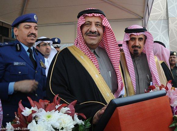 MADE IN Saudi Arabia 759420888442