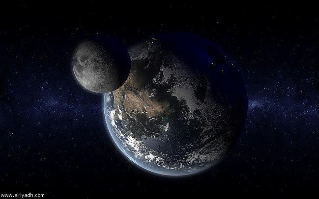 الأرض والقمر  508981228572