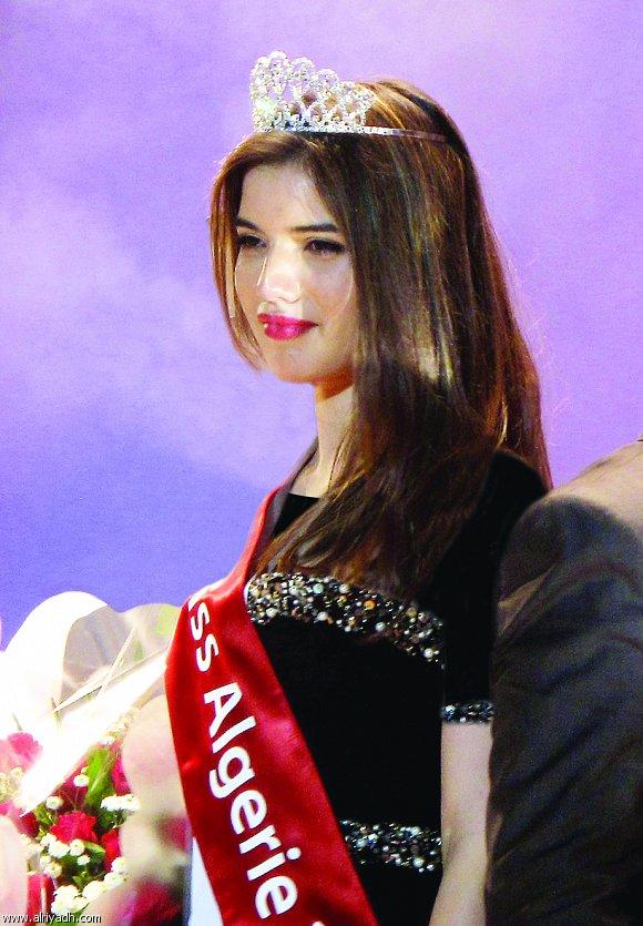 ملكة جمال الجزائر طالبة فيزياء 961703362172