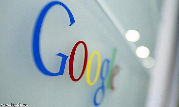 جوجل تضيف خاصية البحث عن الصور على «كروم» 738011907620