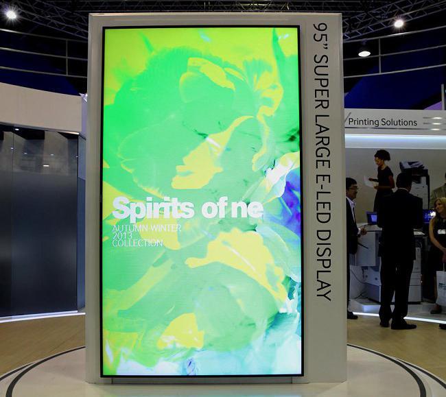 سامسونج تطلق أكبر شاشة عرض في العالم 052023876924
