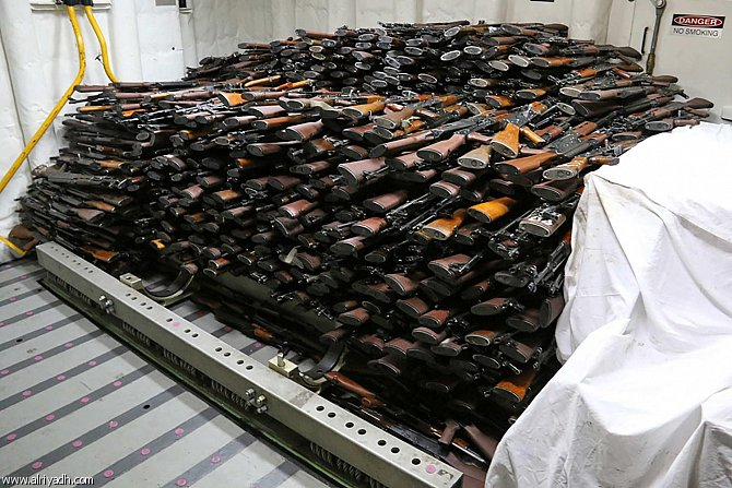 البحرية الأمريكية تعترض شحنة أسلحة من إيران في بحر العرب  845557326956