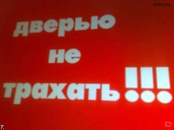 Владимир Путин подписал закон о запрете мата в СМИ - Страница 3 338b282dd354dd8baa54f06b14dd8656