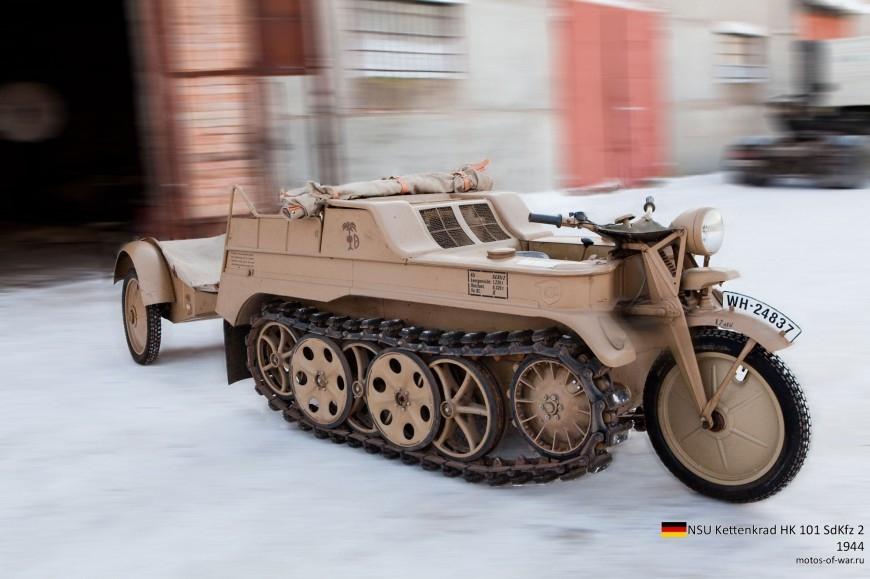 ТЕХНИКА ПРОШЛОГО. Немецкий гусеничный мототягач  1_006