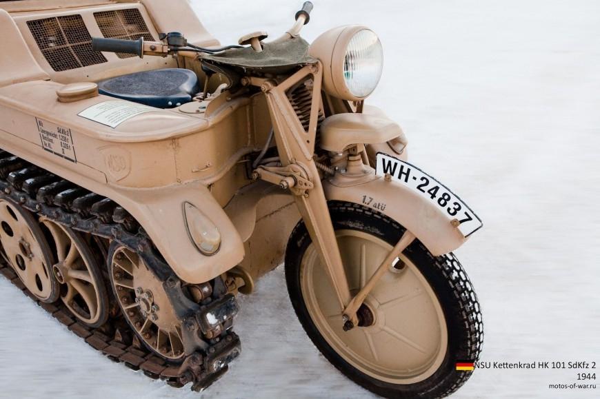 ТЕХНИКА ПРОШЛОГО. Немецкий гусеничный мототягач  1_007