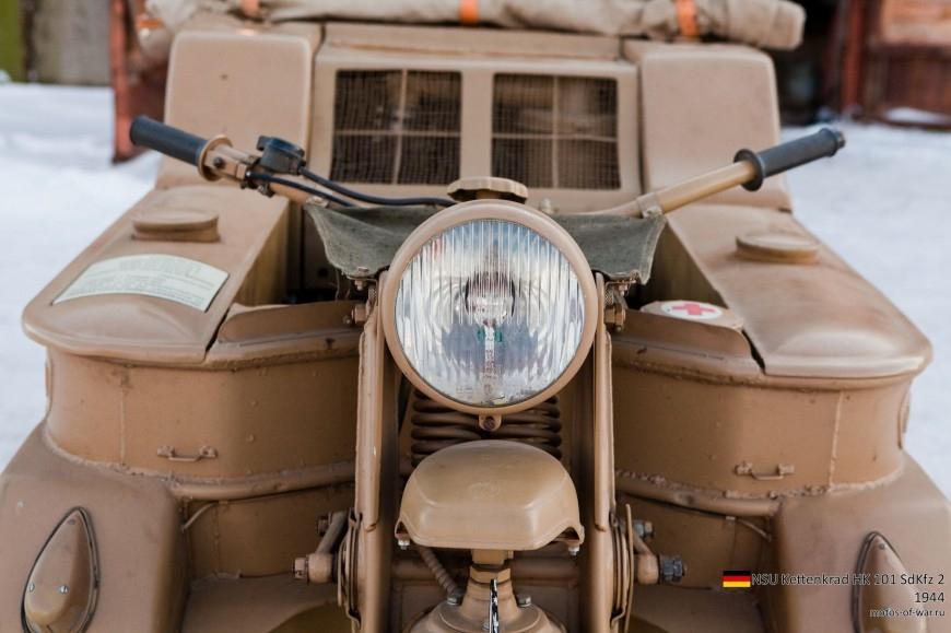 ТЕХНИКА ПРОШЛОГО. Немецкий гусеничный мототягач  1_008
