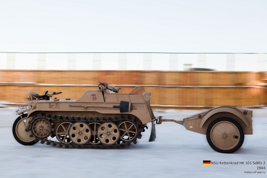 ТЕХНИКА ПРОШЛОГО. Немецкий гусеничный мототягач  1_009
