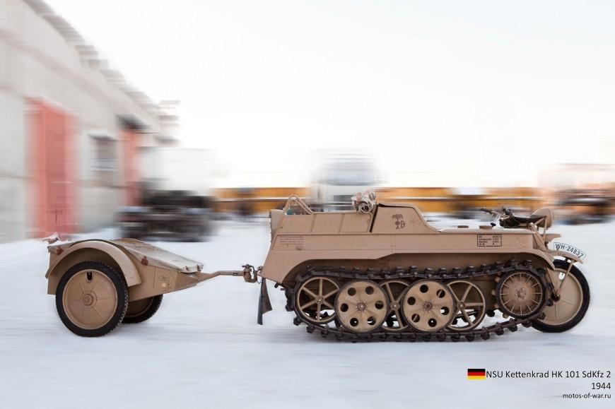 ТЕХНИКА ПРОШЛОГО. Немецкий гусеничный мототягач  1_010