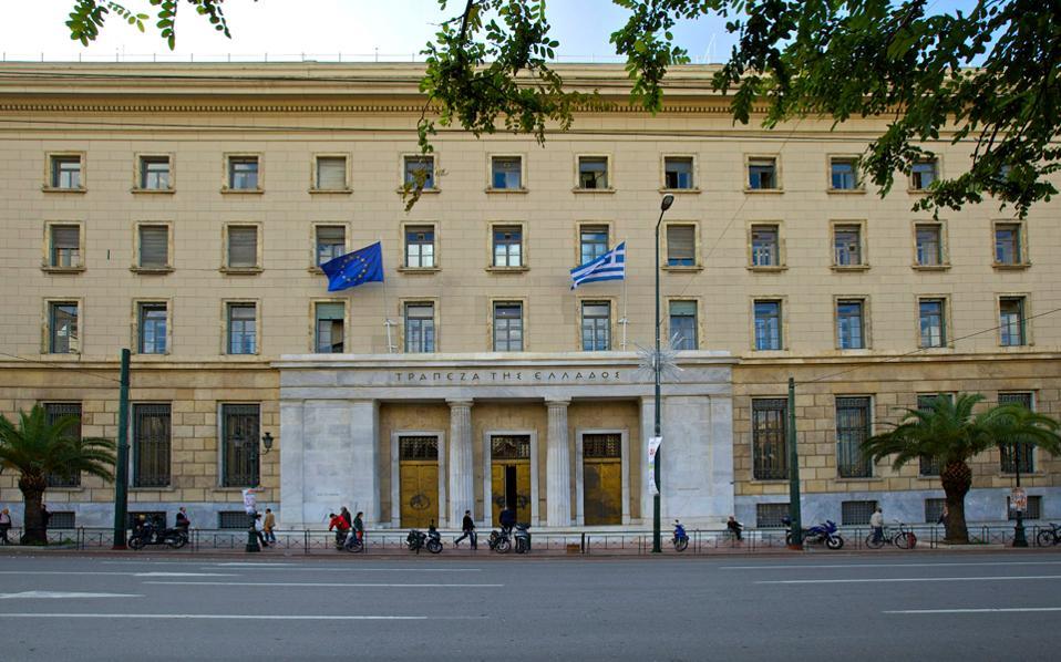 Δίχτυ ασφαλείας για τις τραπεζικές καταθέσεις έως 100.000 ανά δικαιούχο Central-bank--2-thumb-large