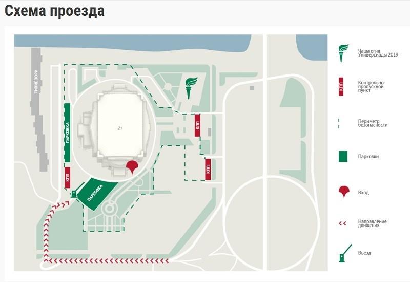 Ростелеком - Чемпионат России по фигурному катанию-2020 216120