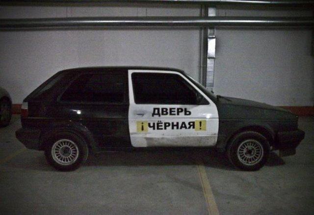 Авто-мото-фото :) 1f7363