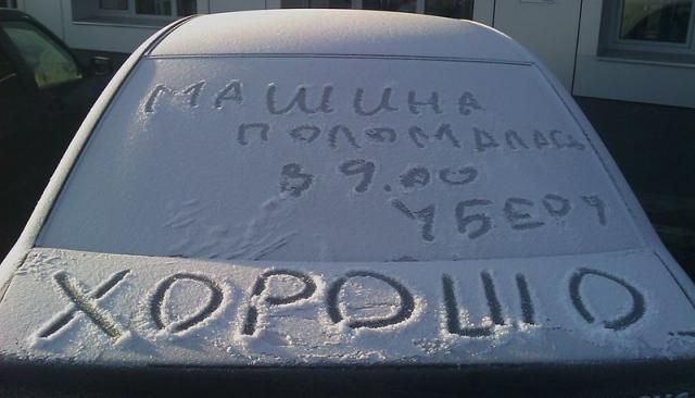 Авто-мото-фото :) 4ab83b