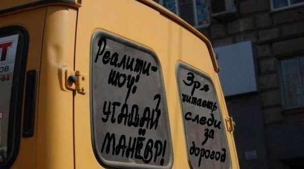 Авто-мото-фото :) Aee36b