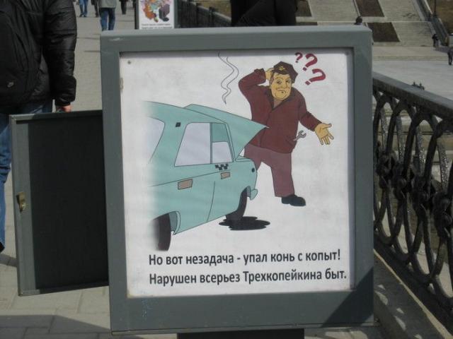 Необычная социальная реклама в Екатеринбурге (16 фото) 6e16a2f369