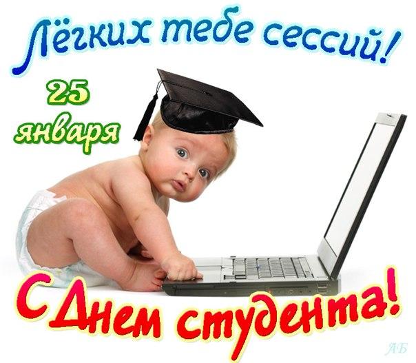 Поздравления - Страница 6 Orig_48cdb4494f5bef8b859ea23f1de5dc5e