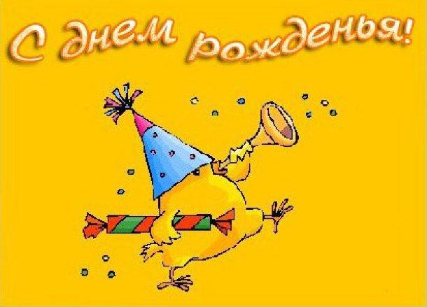 Поздравляем nata13 с Днём рождения! - Страница 2 Orig_9e0ee27221bfacbb15e8b8907ee1aa88