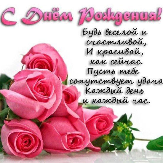 С Днем Рождения, Лилек! Orig_b12be76ac01f2c7212f8a8b76b7433d6