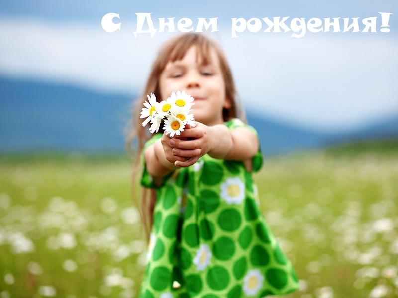 НиколЯ, с Днем Рождения! Orig_c5468559aab9f40564f75452de69d9e4